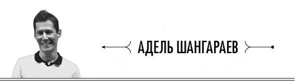 Реакция героев журнала FURFUR на события в Москве пятого декабря. Изображение № 18.