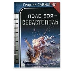 Уже: 6 книг о новейших событиях на Украине. Изображение № 2.