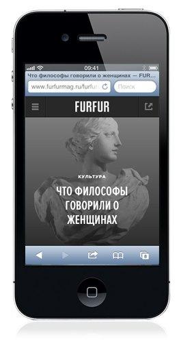 FURFUR запускает мобильную версию сайта. Изображение № 4.