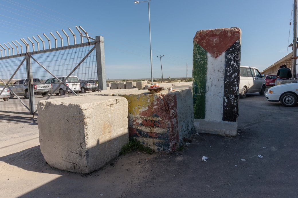 «Самая большая тюрьма в мире»: Путешествие в сектор Газа . Изображение № 3.