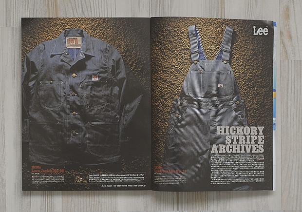 Японские журналы: Фетишистская журналистика Free & Easy, Lightning, Huge и других изданий. Изображение № 3.