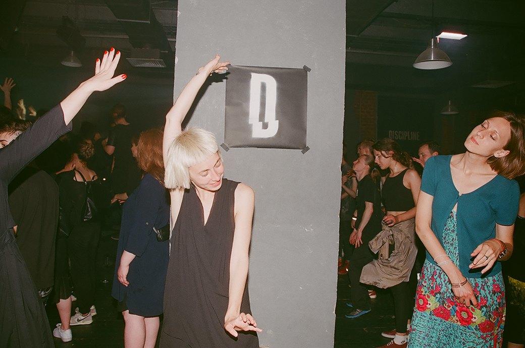 Фоторепортаж: «Дисциплина» в клубе Fassbinder. Изображение № 11.