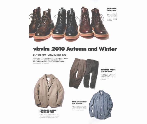 10 лет марке Visvim: Как, завышая цену и ограничивая тиражи, японский бренд стал настоящим культом. Изображение № 12.