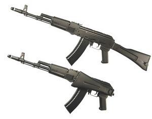 Британские художники представили миролюбивые модификации АК-47. Изображение № 15.