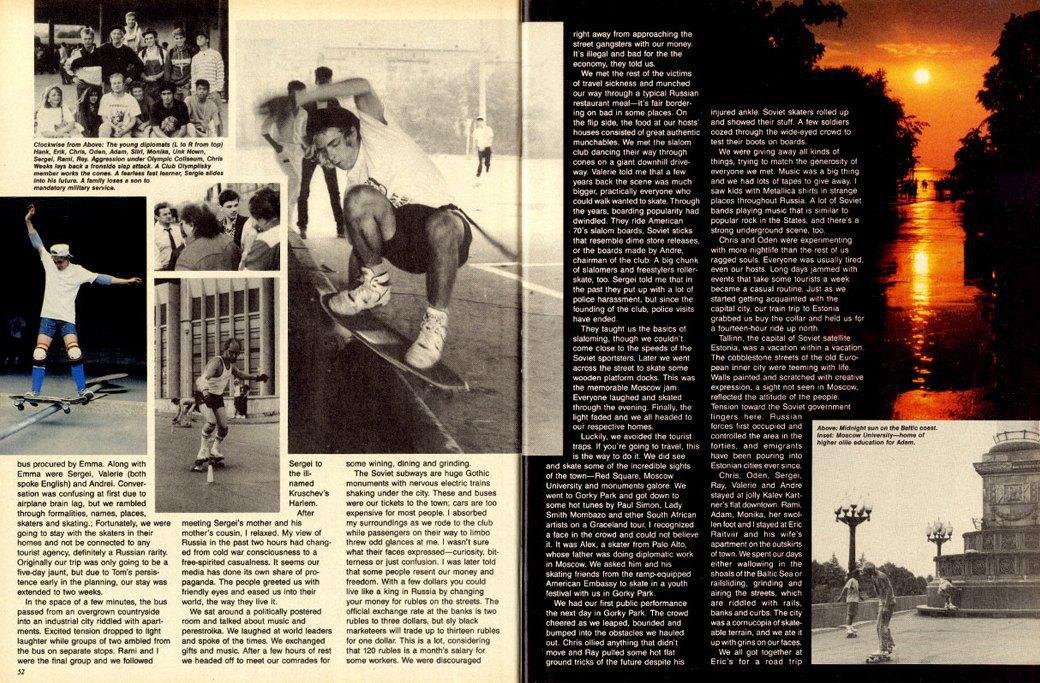 Репортаж американского журнала Thrasher о советских скейтерах. Изображение № 2.