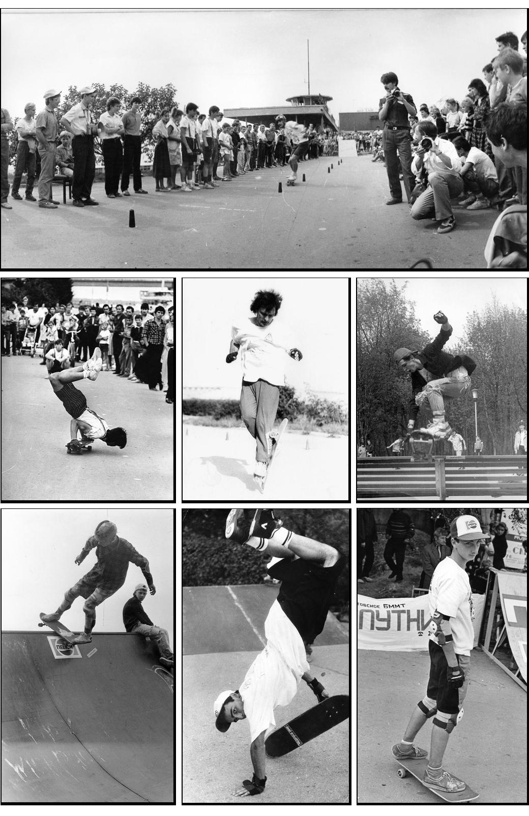 Фотоархив: Скейтеры в Советском Союзе и после перестройки. Изображение № 5.