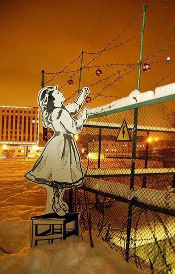 В Москве пройдёт выставка уличного художника Паши 183. Изображение № 3.