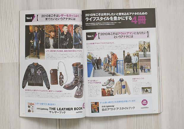 Японские журналы: Фетишистская журналистика Free & Easy, Lightning, Huge и других изданий. Изображение № 40.