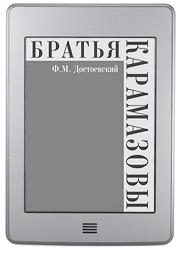 Книжная полка: Любимые книги Алексея Гусева, сооснователя сайта Smartfiction. Изображение № 10.