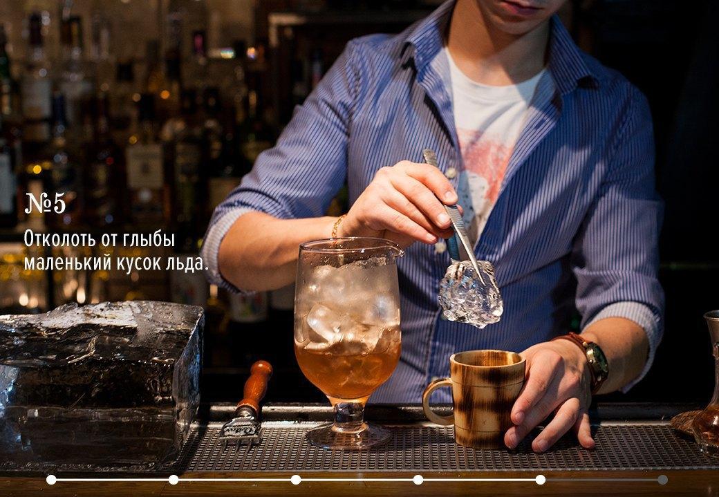 Как приготовить Old Fashioned: 3 рецепта американского коктейля. Изображение № 26.