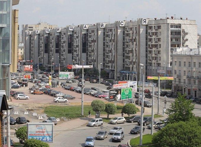 Почему в Москве нет спонтанного стрит-арта: Мнения художников и других экспертов. Изображение № 11.