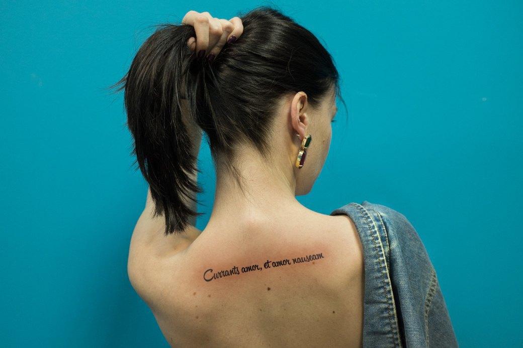 Русские пословицы в качестве татуировок на латыни. Изображение № 1.