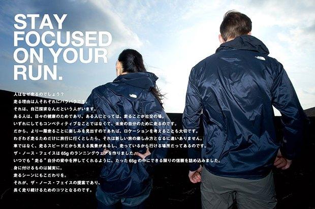 Аутдор: Технологичная одежда для альпинистов как новый тренд в мужской моде. Изображение № 9.