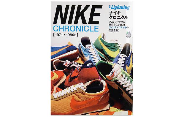 Обложка журнала Lightning Nike 70-81. Изображение № 66.