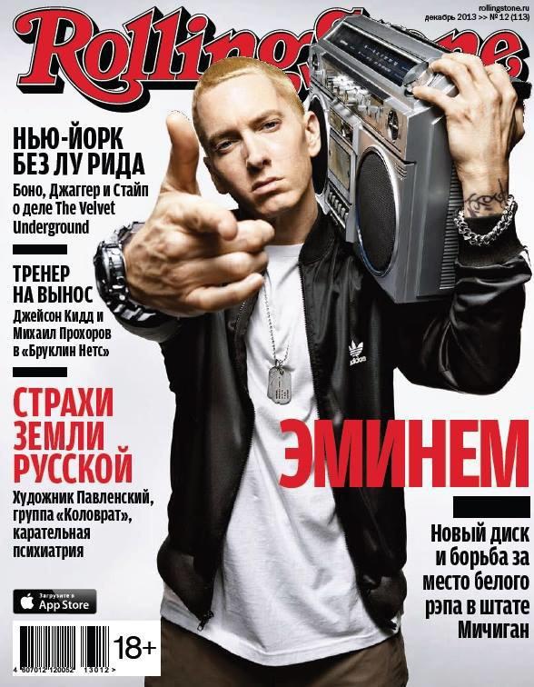 Руководство российского Rolling Stone приостановило выпуск журнала. Изображение № 1.