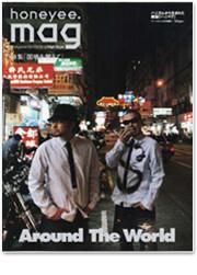 Японские журналы: Фетишистская журналистика Free & Easy, Lightning, Huge и других изданий. Изображение № 43.