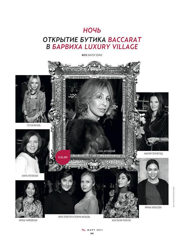 Изображение 8. MAX Magazine: новый мужской журнал уже в продаже.. Изображение № 12.