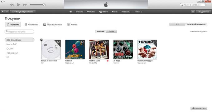 Как удалить бесплатный альбом U2 из iPhone и iTunes. Изображение № 2.