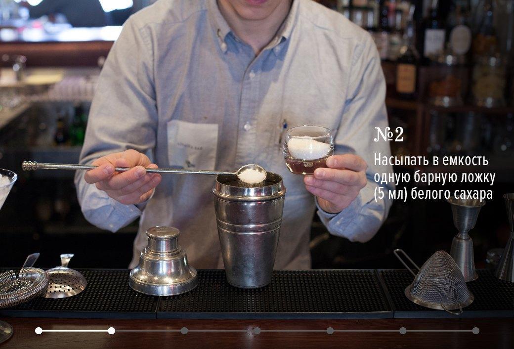 Как приготовить дайкири: 3 рецепта классического коктейля. Изображение № 3.