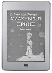Книжная полка: Любимые книги Алексея Гусева, сооснователя сайта Smartfiction. Изображение № 8.