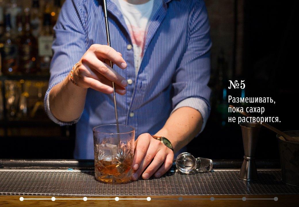 Как приготовить Old Fashioned: 3 рецепта американского коктейля. Изображение № 15.