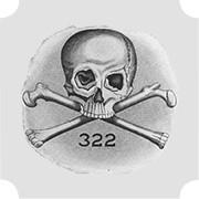 Изображение 30. Членская карточка: закрытые мужские сообщества.. Изображение № 22.