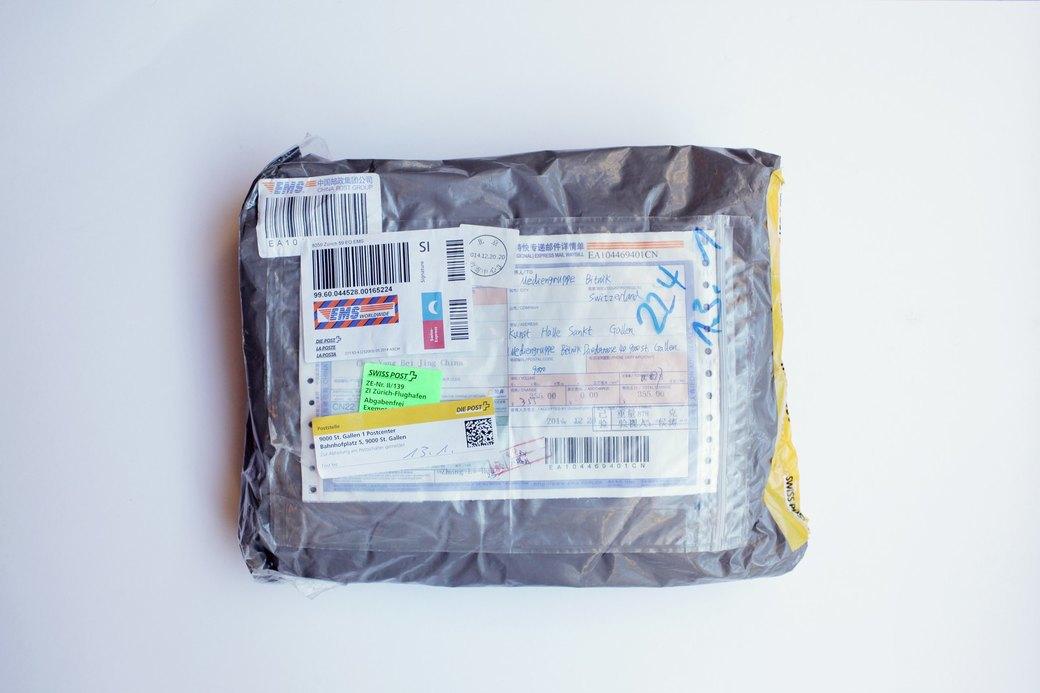 Кроссовки, наркотики, отмычки: Что купил бот в тёмном интернете. Изображение № 3.
