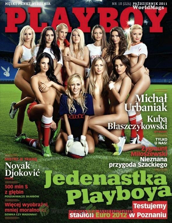 Девушки из Playboy протестировали футбольный стадион для Евро-2012. Изображение № 1.