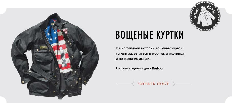 Сезонное предложение : Все статьи FURFUR об осенней одежде и обуви. Изображение № 22.