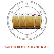 Изображение 8. Коктейль: White Russian.. Изображение № 9.
