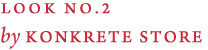 Соберись, тряпка: 3 зимних лука магазина Konkrete Store. Изображение № 3.