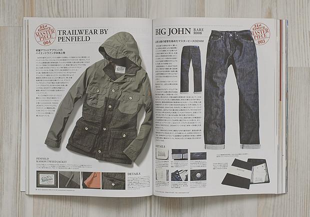 Японские журналы: Фетишистская журналистика Free & Easy, Lightning, Huge и других изданий. Изображение № 18.
