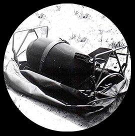 Страх потеряли: Вакуумная бомба, экспансивные пули и другие виды слишком опасного оружия . Изображение №13.