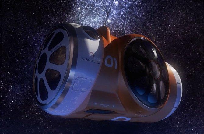 Американская компания предлагает полет в космос за 75 тысяч долларов. Изображение № 2.
