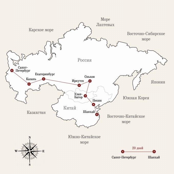 «Я особенно ценю моменты дикости и хаоса»: О путешествии итальянца по России, Монголии и Китаю. Изображение № 2.