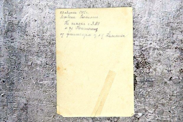 Личный состав: 15 предметов из коллекции Евгения Фокина. Изображение № 17.