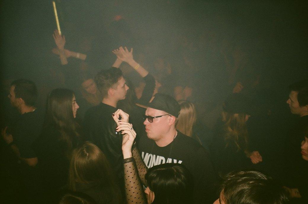 Фоторепортаж: «Дисциплина» в клубе Coin. Изображение № 15.