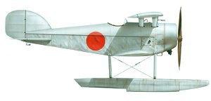 Подводный авианосец I-400: История японского супероружия Второй мировой войны. Изображение № 4.