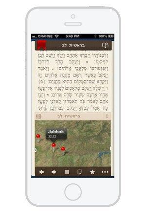 Скачай и сохрани: 10 религиозных приложений для смартфона. Изображение № 17.