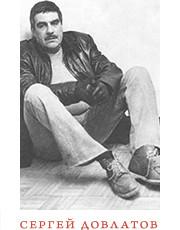Изображение 36. Встает на крыло: феномен популярности обуви Red Wing.. Изображение № 18.
