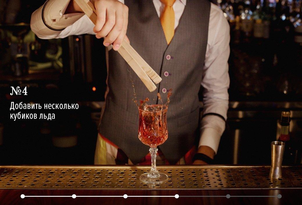 Как приготовить Negroni: 3 рецепта классического коктейля. Изображение № 12.