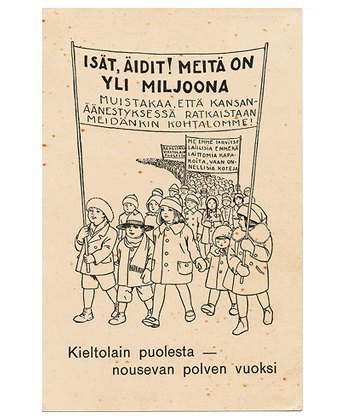 Выпил — в тюрьму: История запрета алкоголя и «сухих законов» разных стран. Изображение № 6.