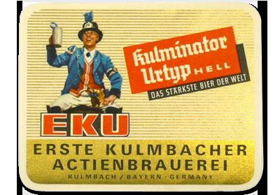 Ультимативный гид по немецкому пиву. Часть первая. Изображение № 6.