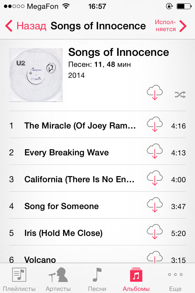 Как удалить бесплатный альбом U2 из iPhone и iTunes. Изображение № 3.