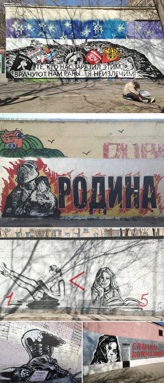 Стена славы: Новая граффити-карта Москвы. Изображение № 8.