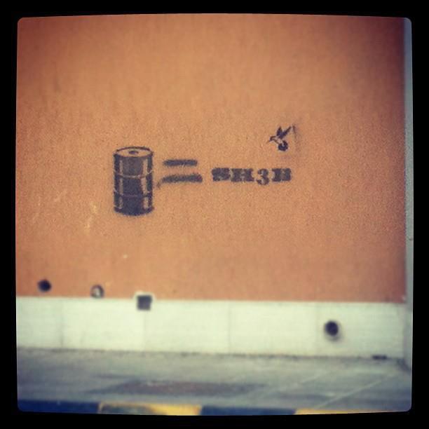 Saudi street art: Tumblr-блог об уличном искусстве Саудовской Аравии. Изображение № 1.