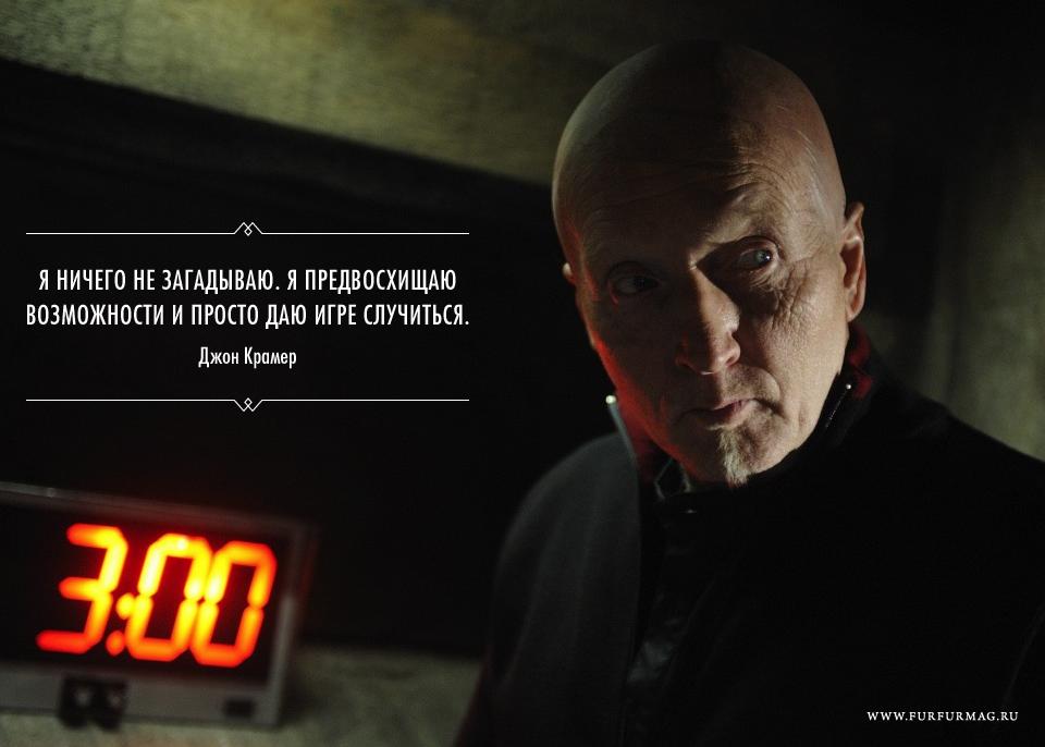 «Каждый человек заслуживает шанса»: 10 плакатов с высказываниями вымышленных серийных убийц. Изображение №6.