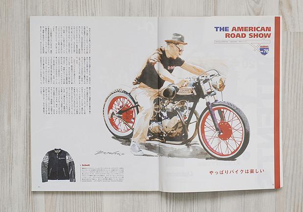 Японские журналы: Фетишистская журналистика Free & Easy, Lightning, Huge и других изданий. Изображение № 23.