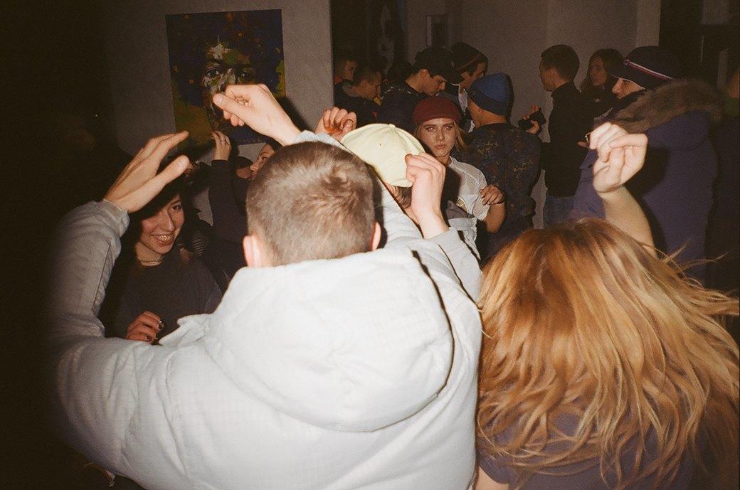 Фоторепортаж: Грайм-вечеринка Zulu Takeoff в баре «Лисица». Изображение № 12.