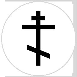 Тяжкий крест: Как католики примиряются с гомосексуальностью. Изображение № 8.